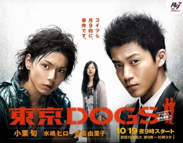 tokyo_dogs